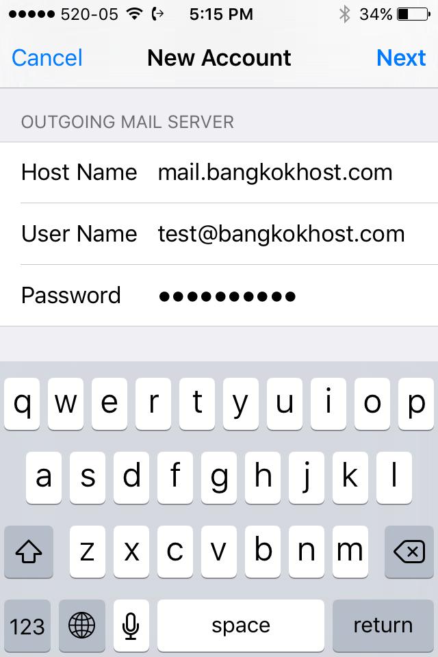 ติดตั้งอีเมล์ใน iPhone